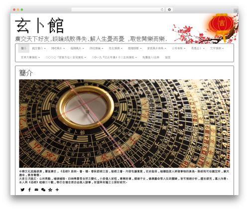LineDay best free WordPress theme - xuanbuguan.com