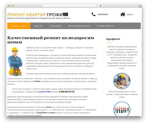 Maintenance Services template WordPress - profi108.ru