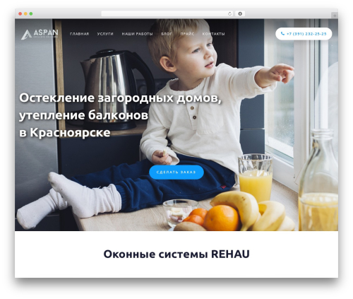 Best WordPress template AVE - aspan24.ru