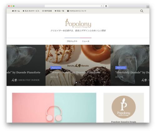 Colors WordPress page template - popolony.com
