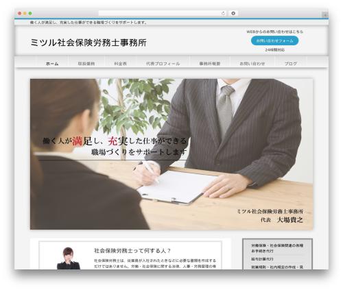 WordPress template mtr - mitsuru-sharosi.com