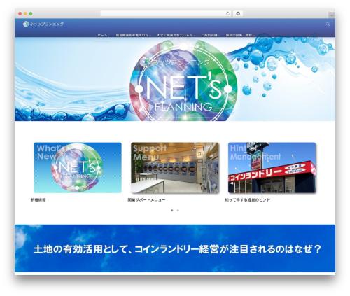 monomania WP template - nets-planning.com