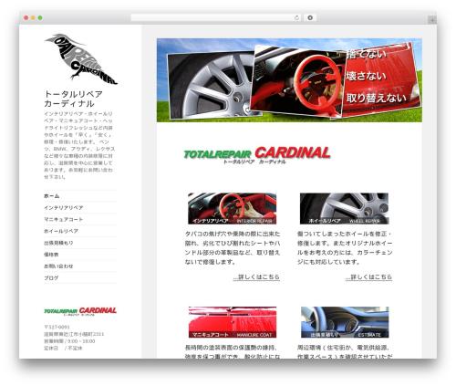 Progeny MMXV free WP theme - tr-cardinal.com