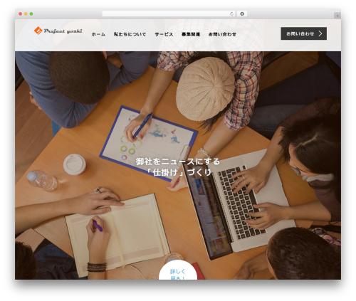 AGENT WordPress theme design - project-yoshi.com