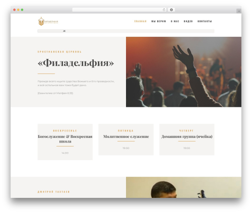 Best WordPress theme Holy Church - opwekking.org