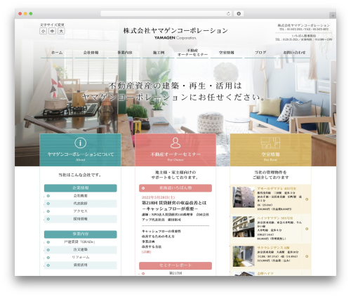 BLANK Theme WordPress theme - ichibanjuku.com