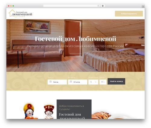 RoyBedAndBreakfast WordPress theme - suzdal-hotel.ru
