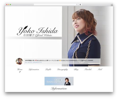 WP theme Plain - yokoishida.com