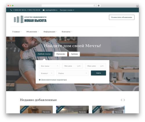 Findeo WordPress theme - newheight.ru
