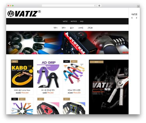 Blog Shop WordPress ecommerce theme - vatiz.com