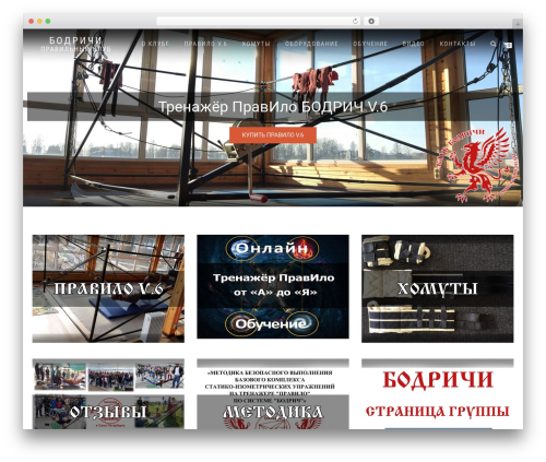 ShopIsle PRO WordPress shopping theme - bodrichi.ru