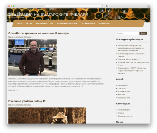 WordPress theme Carpenter Lite - pchelari.org