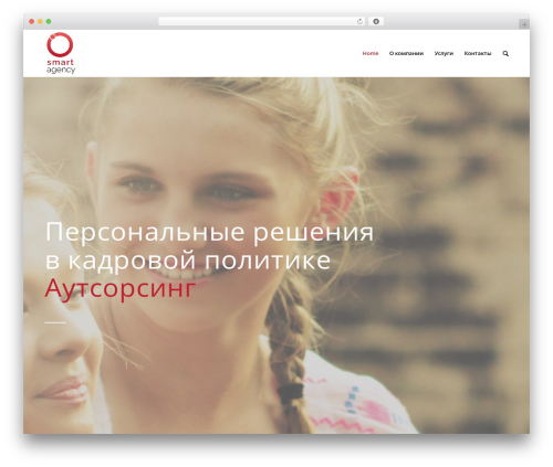 WP template Enfold   Shared by Themes24x7.com - agencysmart.ru