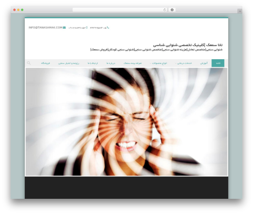 Discovery template WordPress - tanasamak.com