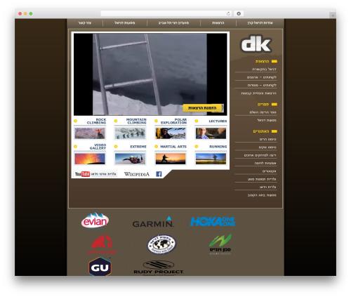 WordPress theme Daniel-Keren - danielkeren.com