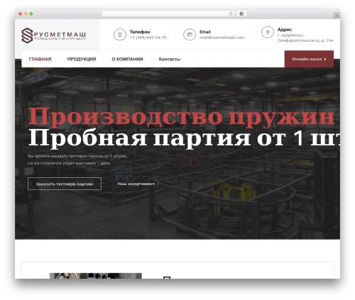 Template WordPress Tectxon - rusmetmash.com