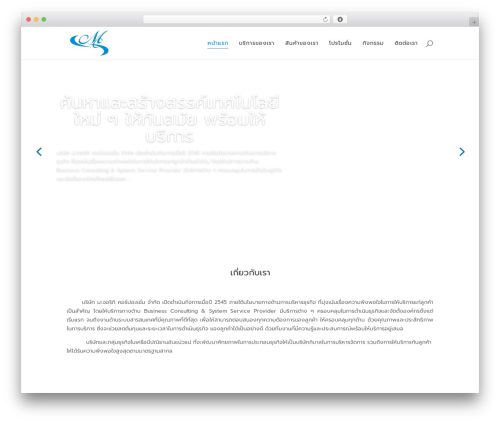 Theme WordPress Divi - mccoth.com