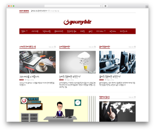 Goliath WordPress theme - atlaspal.net