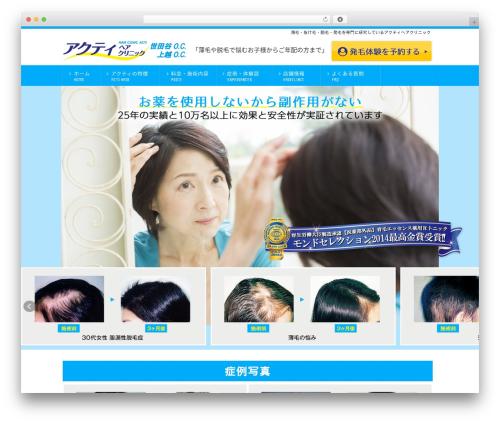 1FrameWorks top WordPress theme - acti-hairclinic.com