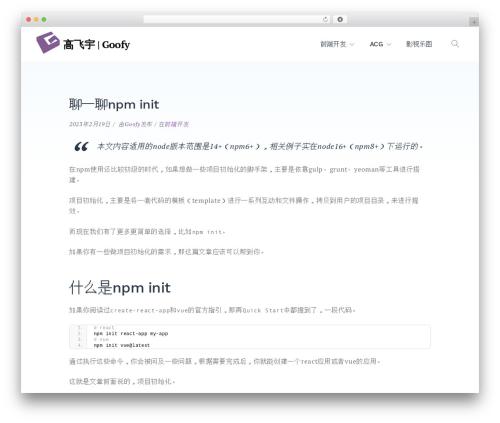 Free WordPress Companion Sitemap Generator plugin - gaofeiyu.com