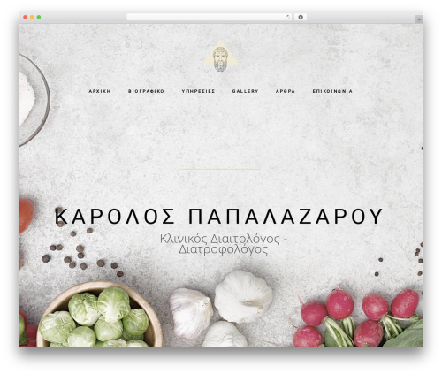 WordPress theme Aviana - epicureandiet.com
