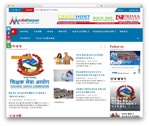 bFastMag Pro top WordPress theme - mediadarpan.com