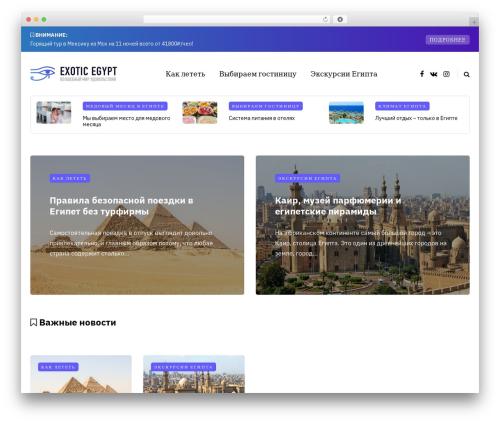 Saxon premium WordPress theme - exoticegypt.ru