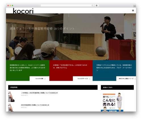 AGENDA premium WordPress theme - kocori.com