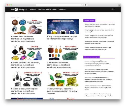 Newspaper WordPress news theme - proobereg.ru