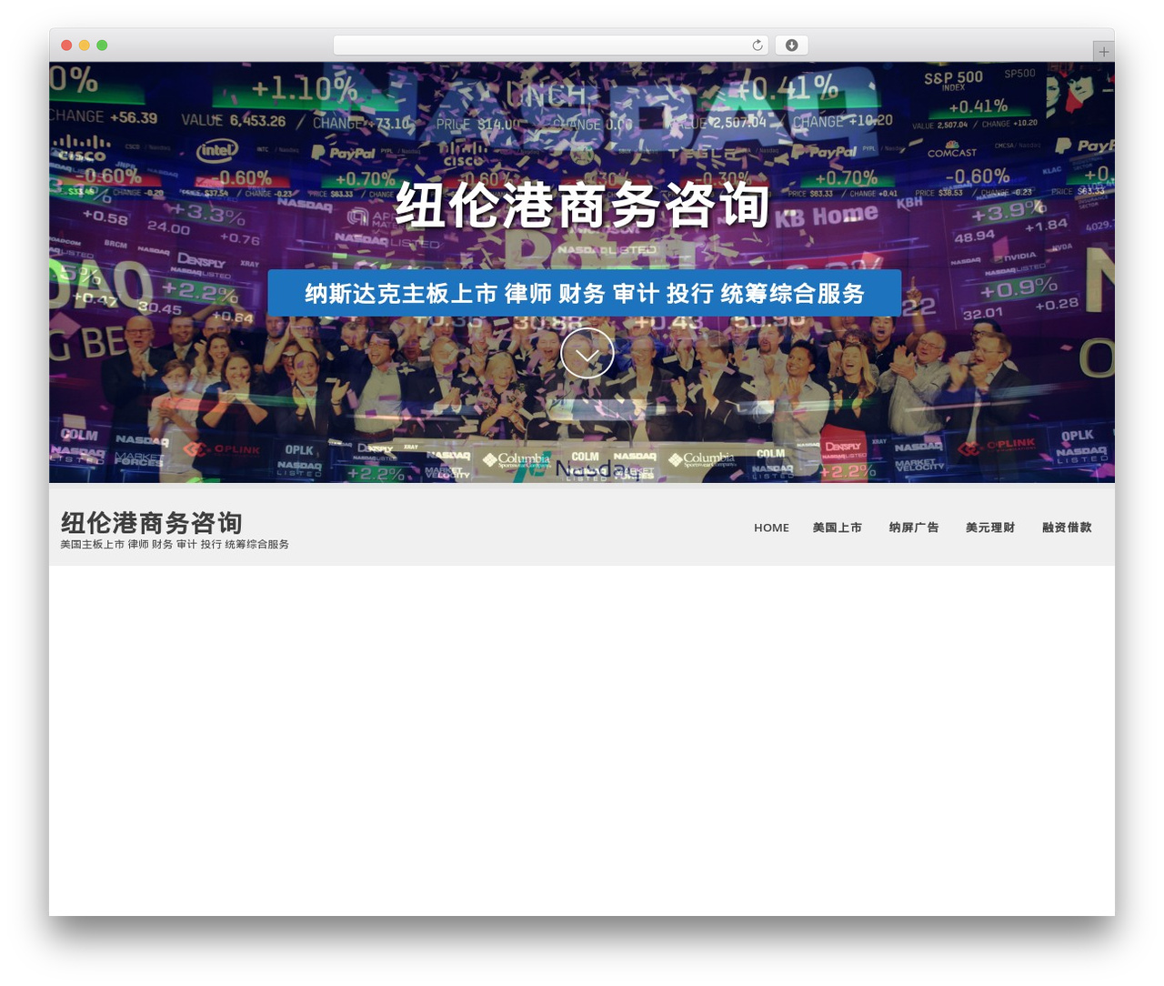 SKT White theme WordPress - ipo.consulting