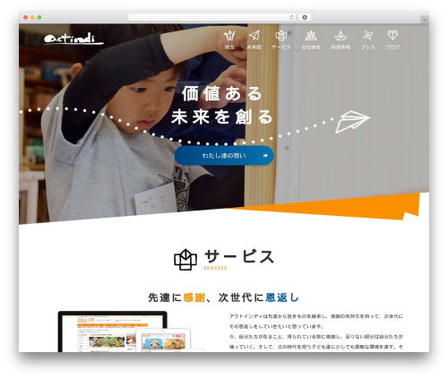 Theme WordPress AGENT - actindi.net