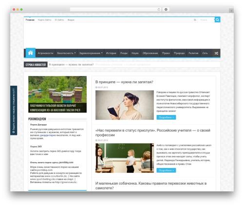 WordPress theme Sahifa - voda-dv.ru