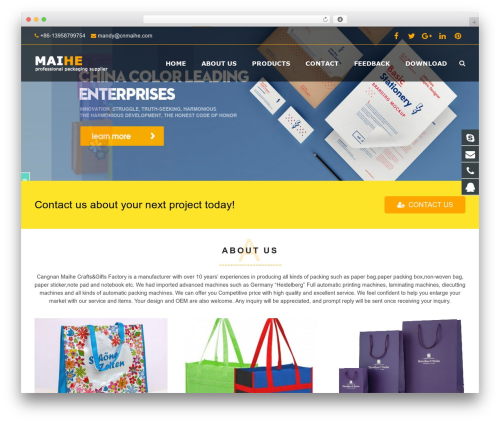 WordPress website template sohowp - cnmaihe.com