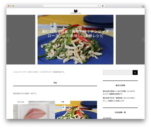 Bloom WordPress template - torimune.com