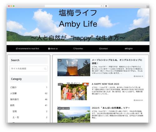 Cocoon Child WordPress theme design - ambylife.com