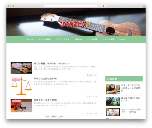 Cocoon Child WordPress theme - idea-net.biz