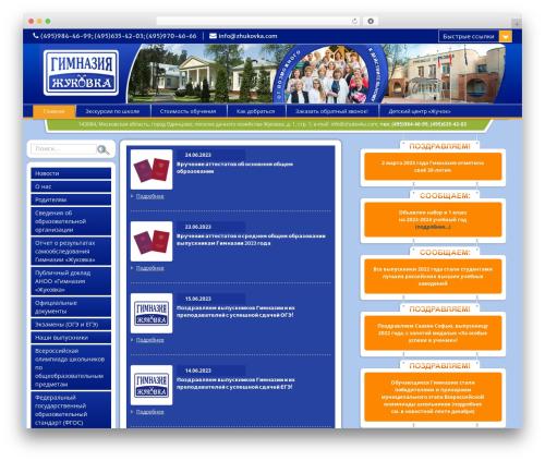Education Hub WordPress template - zhukovka.com