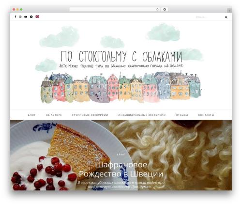 Oleander theme WordPress - walkstockholm.com