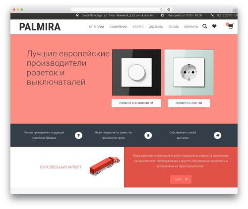 Shopera WordPress ecommerce template - tdpalmira.ru