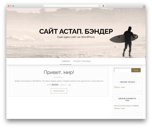 Template WordPress Head Blog - aivin.ru