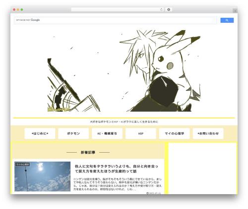 WordPress theme Cocoon Child - sakurahai.com