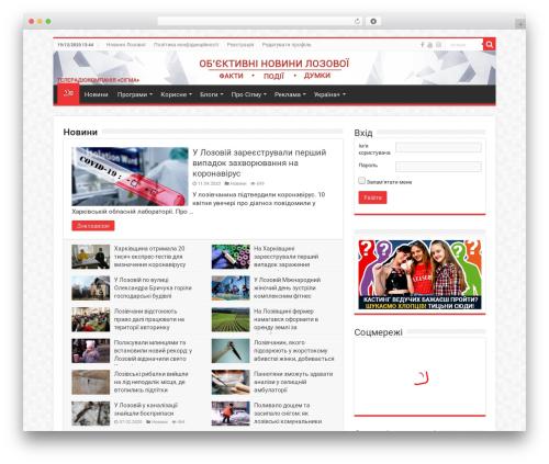 Theme WordPress Sahifa - sigmatv.net.ua