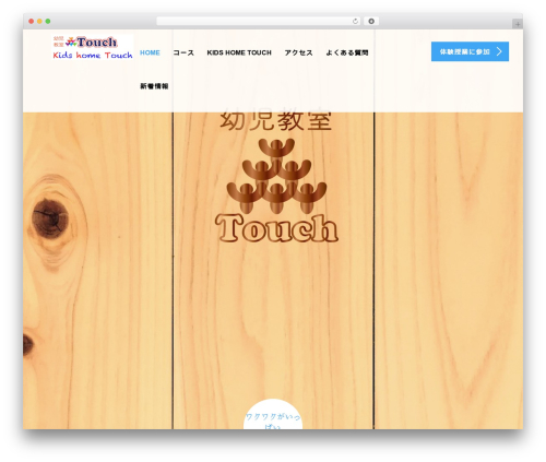 WordPress theme AGENT - kidstouch.net