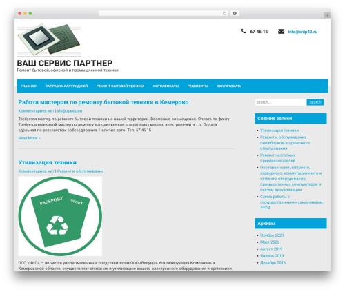 Fixit Lite WordPress theme - chip42.ru