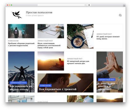 journalx WordPress theme - easypsy.ru