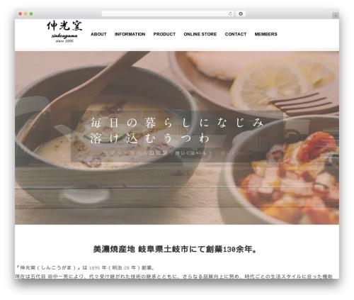 AGENT WP theme - sinkougama.com