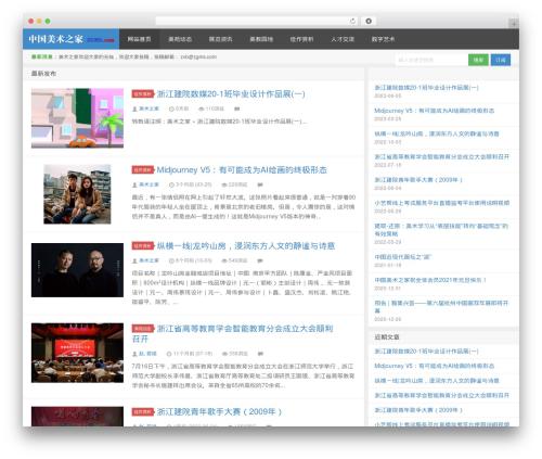 D8 theme WordPress - zgms.com