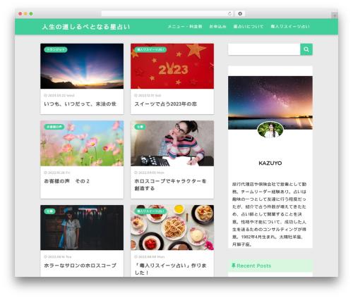 WordPress theme SANGO - indicador-astrologia.com