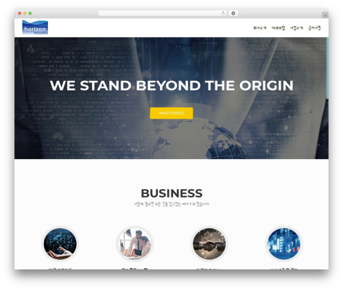 OnePirate free WordPress theme - horizonnetworks.net
