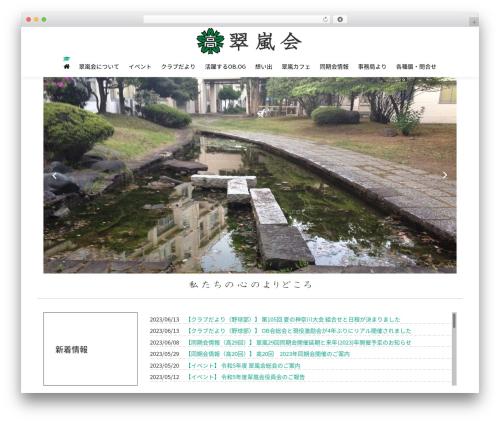 WordPress wpgoplugins.com-simple-sitemap-pro plugin - suirankai.jp